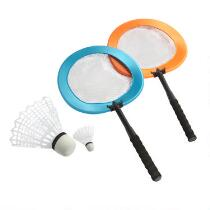Lawn Badminton Set