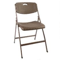 Resin Wicker Folding Chair