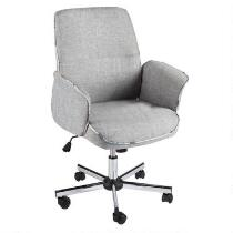 Gray Upholstered Rolling Office Chair