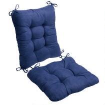 Faux Suede Rocking Chair Cushions Set, 2-Piece